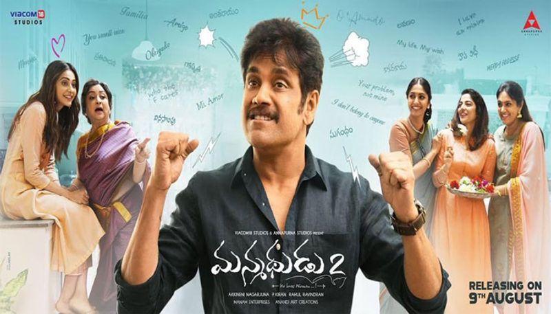 manmadhudu 2 movie twitter review