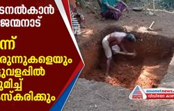 nepal malayali death praveen and family funeral on tomorrow