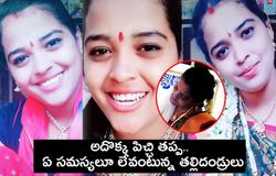 <p>Married Woman commits suicide under mysterious circumstances in Vizag<br /> &nbsp;</p>