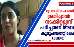 <p>knew that they have plan to abduct says shamna kasim</p>