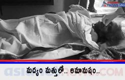 <p>son murdered old aged mother due to corona positive cases in guntur<br /> &nbsp;</p>