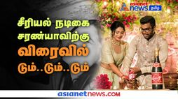 Vijay TV Serial Actress Saranya Got Engaged with her lover. Photos gone viral