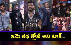 Who Will Be Nominated For the Second Elimination in Bigg Boss Telugu Season 4?