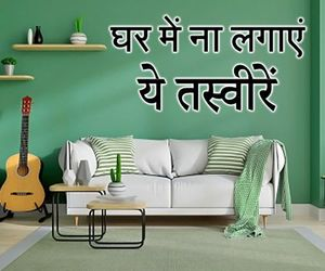 Vastu Tips avoid putting these 4 pictures at home KPI