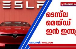 <p>tesla plans to start research center in india</p>