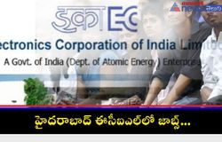 <p>ECIL Recruitment 2020 Application Process for 17 Technical Officer posts in India wide</p>