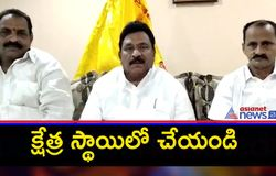 ycp government has done nothing for the people and farmers - chinna rajappa