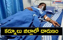 Woman attempts suicide in Kurnool district consuming poison