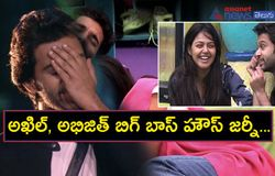 bigg boss  impressed house mates with wonderful Jourmey
