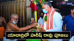 Telangana Finance Minister Harish rao Visits Yadadri Temple