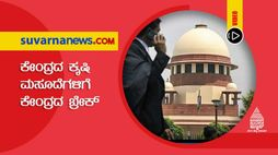 Supreme Court stand on Farm Laws Does it set back to Union Govt mah