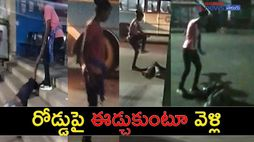 Transgender cruelly beaten to young boy at siricilla