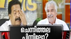 Oommen Chandy To Head Cong Committee For Kerala Assembly Polls