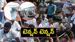 devineni uma arrest... tension situation at ibrahimpatnam, pamidimukkala police stations