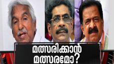 Mullapally May contest in Kerala Assembly Election News Hour
