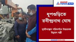 North Bengal Development Minister Rabindranath Ghosh visited Dhupguri accident site Pnb