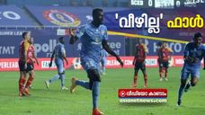 mourtada fall hero of the match ISL east bengal vs mumbai city