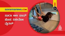 Sara ali khan new style of workout video vcs