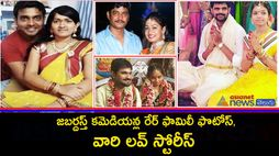 jabardasth comedians with their wives and thir love stories